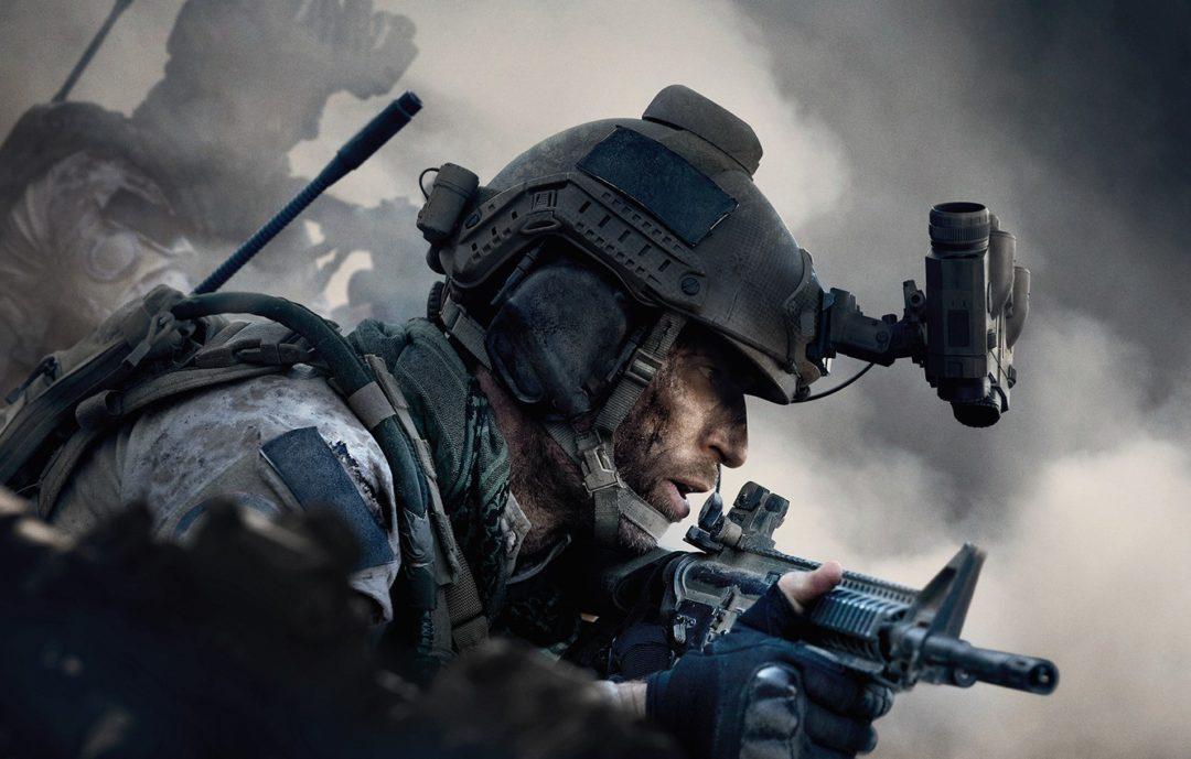 Giveaway: Call of Duty: Modern Warfare Beta Codes