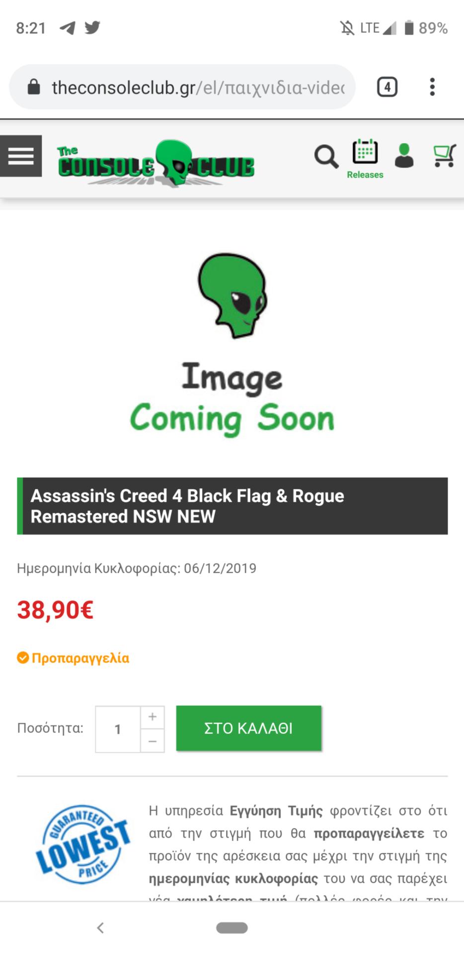 Black Flag, Assassin's Creed Rogue