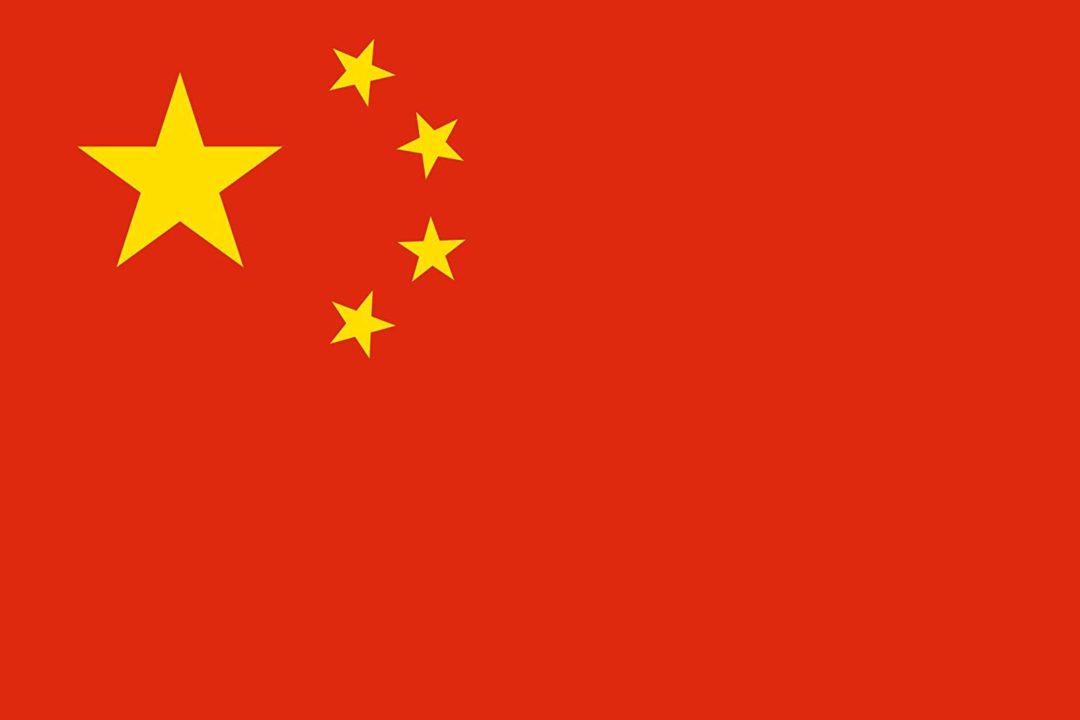 China online gaming curfew