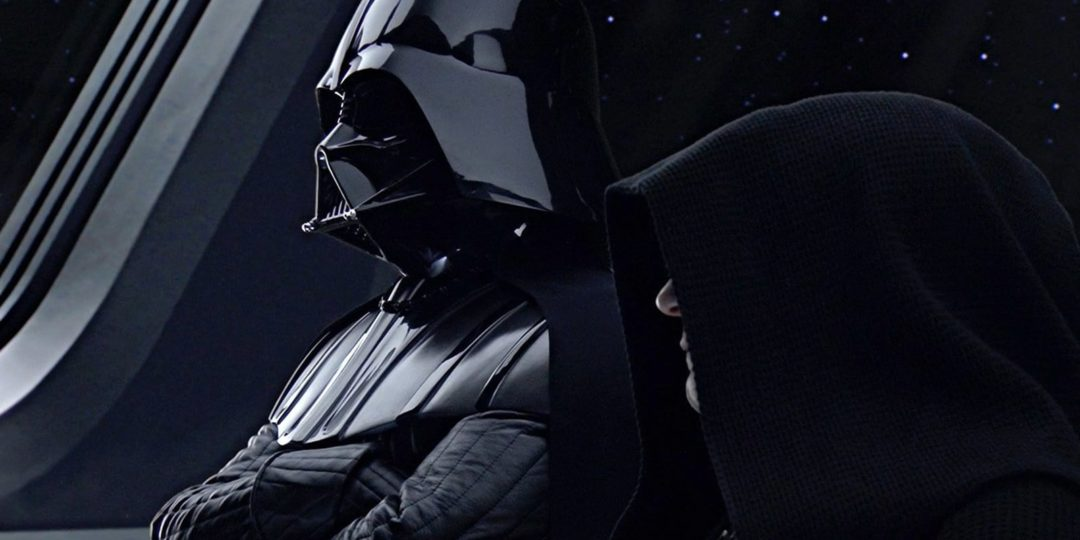 Darth Vader Emperor Revenge of the Sith