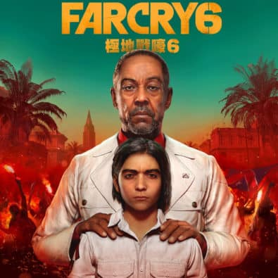 Far Cry 6 Leaks on PlayStation Store, Confirms Giancarlo Esposito as the Villain