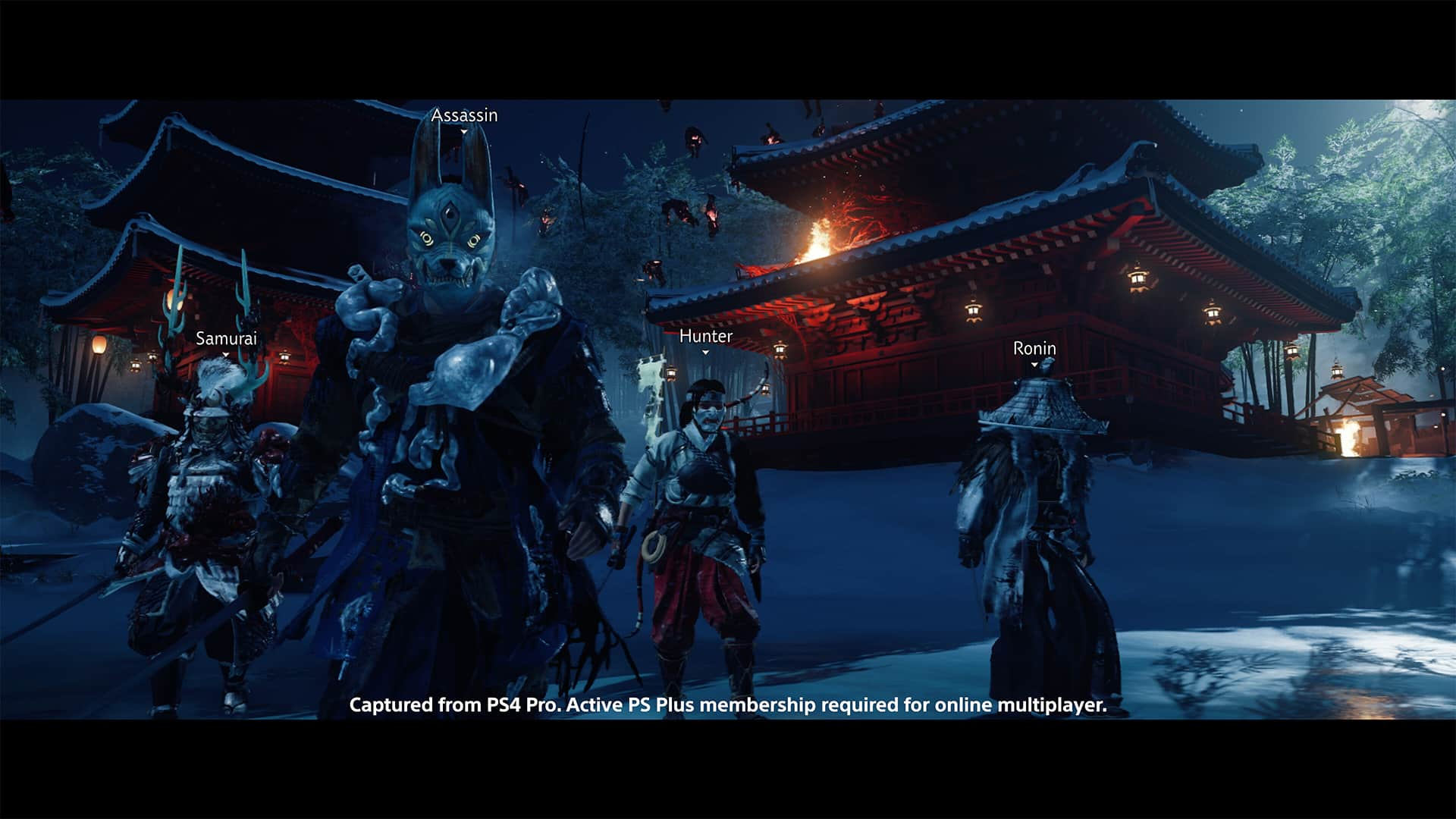Ghost of Tsushima: Legends multiplayer surprise announcement Sucker Punch Productions PlayStation 4 PlayStation 5