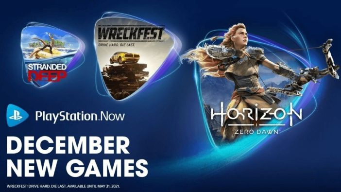 Video game news 12/1/20: December PS Now lineup includes Horizon Zero Dawn, Nintendo Switch update can send media to phones, Super Bomberman R Online Stadia